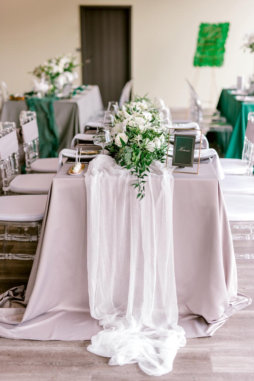 Esküvő Classic 2019/4 - Esküvőszervezés